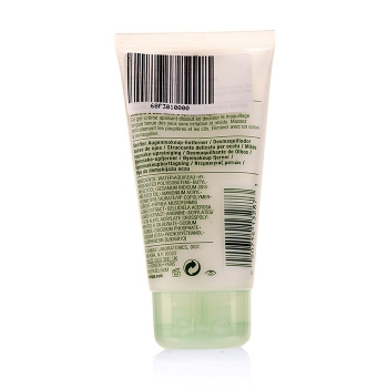 Clinique Naturally Gentle Eye Make Up Remover