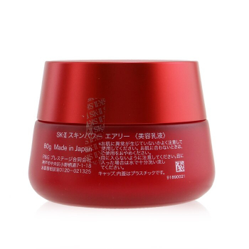 SK II Skinpower Airy Milky Lotion