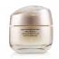 Shiseido Benefiance Wrinkle Smoothing Cream Enriched